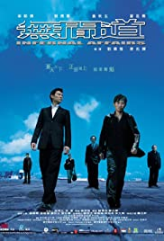 Subtitles Infernal Affairs - subtitles english 1CD srt (eng)