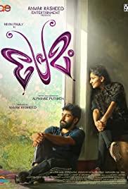 visaranai movie online with english subtitles