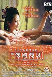 Xin qing guo qingcheng