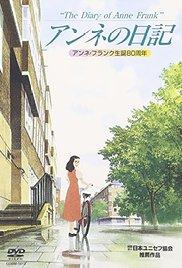 Subtitles Anne no nikki - subtitles english 1CD srt (eng)