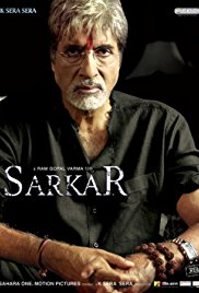 Sarkar raj movie | download albumart | bollywood music india.