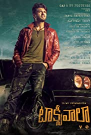 Subtitles Taxiwaala - subtitles english 1CD srt (eng)